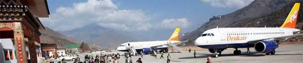 drukair-paro-airport